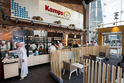 Kamps - The German Bäckerei in Saudi Arabia
